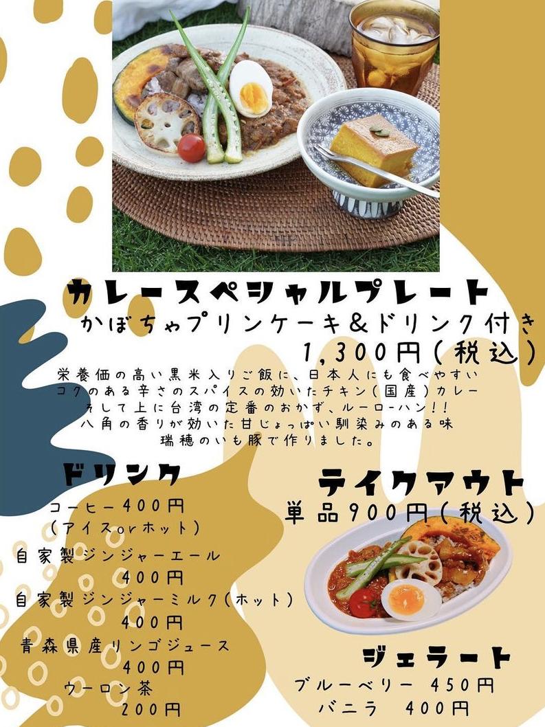 スクリーンショット_2021-09-11_10.57.14
